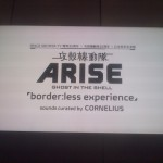 攻殻機動隊ARISE 'border:less experience,