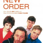 CROSSBEAT Special Edition ニュー・オーダー(New Order)