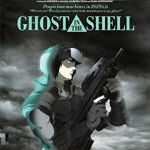 GHOST IN THE SHELL/攻殻機動隊(1995年)