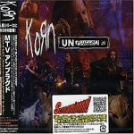 コーン(KoRn)『MTV Unplugged』