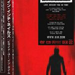 ナイン・インチ・ネイルズ(Nine Inch Nails)『Beside You In Time(DVD)』