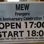 ミュー(Mew)@ザ・ガーデンホール Frengers 15th Anniversary Celebration Tour