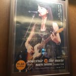 竹内まりや「souvenir the movie Mariya Takeuchi Theater Live」(ネタバレあり)