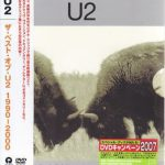 U2『The Best Of 1990-2000』